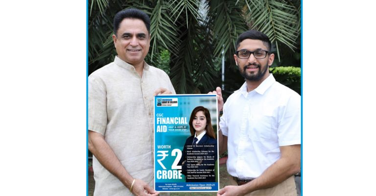 CGC Jhanjeri Launches Financial Aid Programme Scholarships worth Rs. 2 Crore